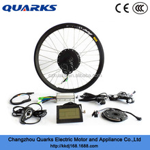 ebike part electric bike conversion kit with cassette motor,KS-03