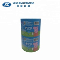 custom printed milk candy food packaging aluminum foil laminated roll film