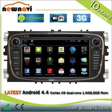 Universal android touch screen 2 din 7 inch in dash detachable tablet car dvd player with 3g wifi camera gps