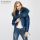 EACHOO Motorcycle Jacket Women Winter Lamb Double Face Leather Jacket