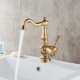 Retro traditional faucet hot/cold water mixer pull type gold color brass bathroom basin faucet water tap