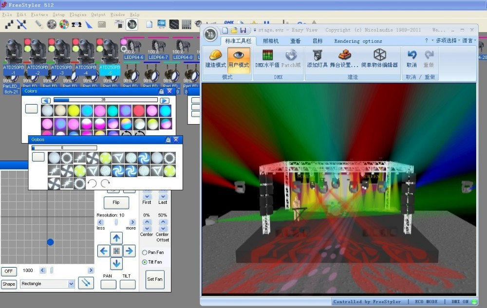 FREE DMX LIGHTING SOFTWARE FOR MAC PC SOFTWARE FREE PC