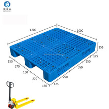 Steel Reinforced Plastic Pallet For Racking