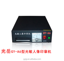 Handiwork machine GY-A6 laser Photosensitive Seal Machine laser flash stamp machine