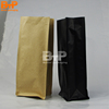 Flat bottom side gusset eight side sealed plastic packaging bag kraft paper zip lock bags