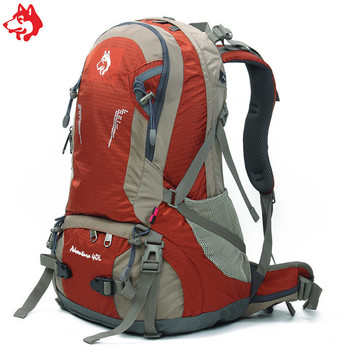 24c61077cc70 Outdoor Custom Packable Backpack Hiking Bag Camping Travel Waterproof Small  Hiking Backpack - Buy Small Hiking Backpack,Waterproof Backpack,Travel ...