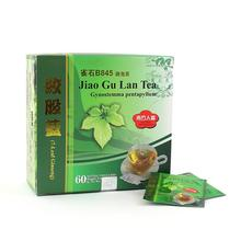 Chinese herbal pharmacopoeia protect against chronic inflammation. 2g*20 sachets gynostemma tea