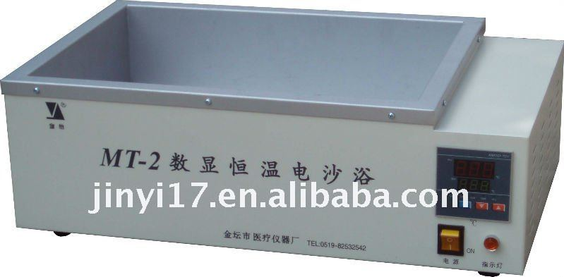 MT-2 Laboratory Thermostatic Sand Bath (ISO)