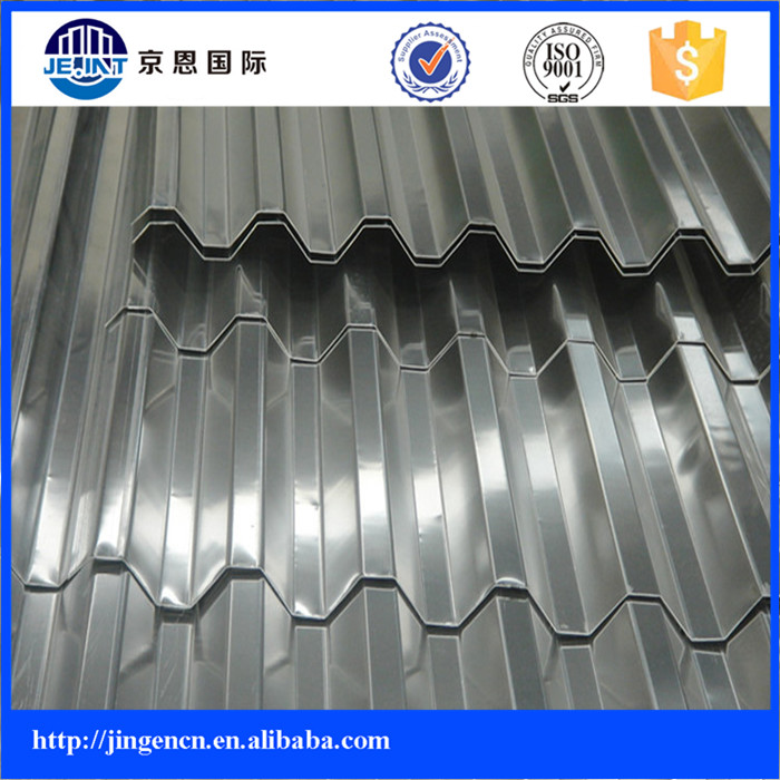 assurance trade PPGI GI cheap corrugated metal roofing sheet from gold supplier