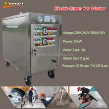 dry and wet steam car wash machine price/vapor car wash price