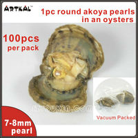 wholesale 100pcs oyster pearl 7-8mm round akoya pearls shell