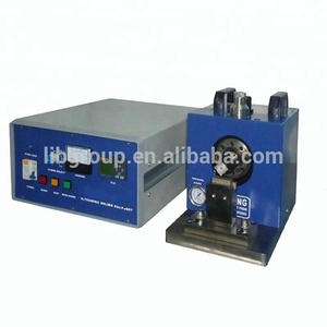 Ultrasonic Metal Welder Welding machine MSK800 40KHz, 110V - 240V GN-MSK800 for lab research