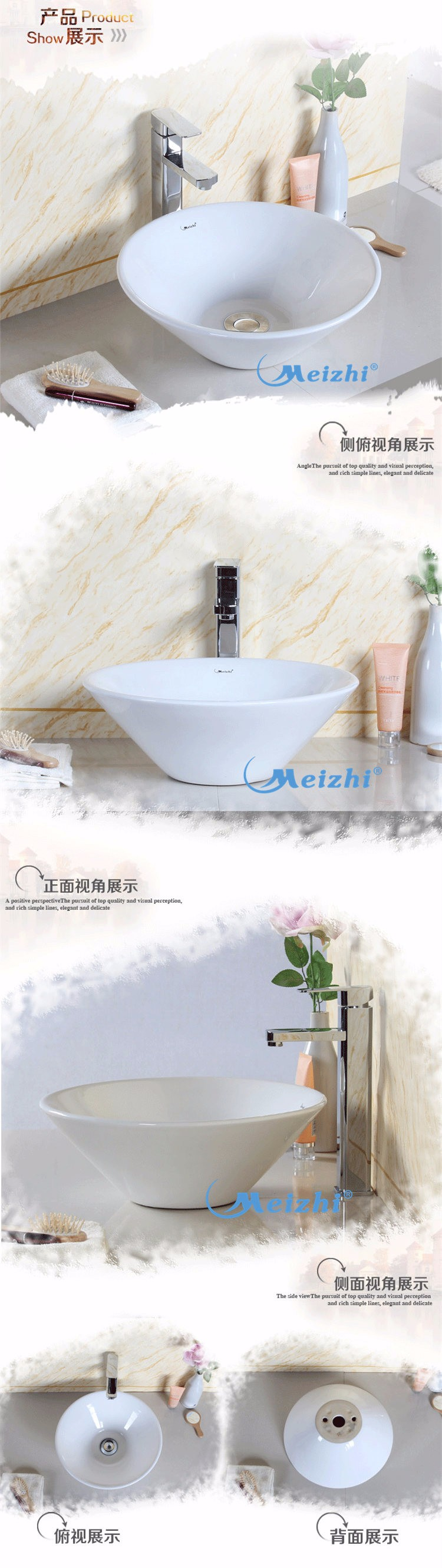 Bathroom sanitary ware wash basin india