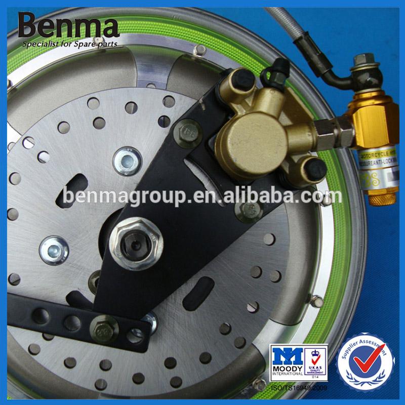 Modify Abs Pump Parts Motorcycle Protaper Antilock Brake System