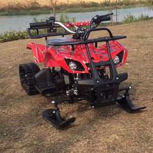 Cheap price atv with CE, quad bikes for sale, 4 wheeler atv for kids