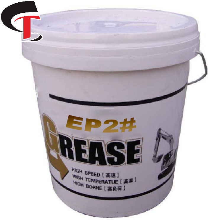 lithium soap based grease ep 2 grease lubricants