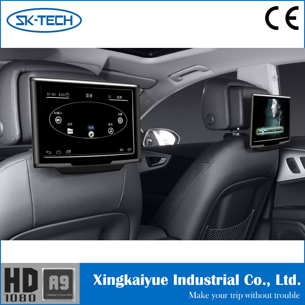 Universal Head Rest Monitor Seat Back Tv Monitor For All Cars Brand ...