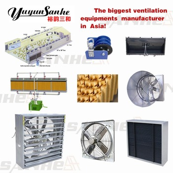 Yuyun Sanhe Ventilation Fans/cooling Pads System For Livestock Farming -  Buy Pad And Fan Greenhouse Cooling Systems,Poultry Farm Ventilation