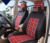 ZD-B-090 girl black and red car seat cover