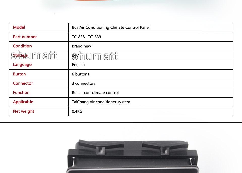 24V auto ac climate controller taichang tc-838 tc-839 bus aircon climate control panel (2).jpg