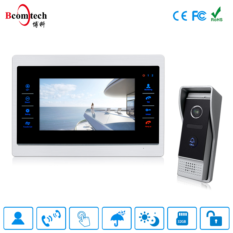 Bcomtech Motion Detection and Voice Message AHD Video Intercom System