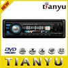 car audio dvd player mini speaker mini car car tape mp3 player
