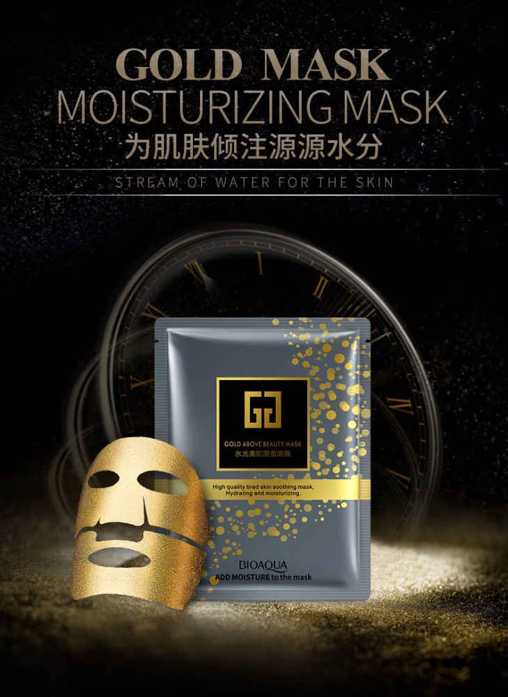 Waterlight beauty muscle black gold mask tightly to the new face mask lotion moisturizing <strong>cosmetics</strong>