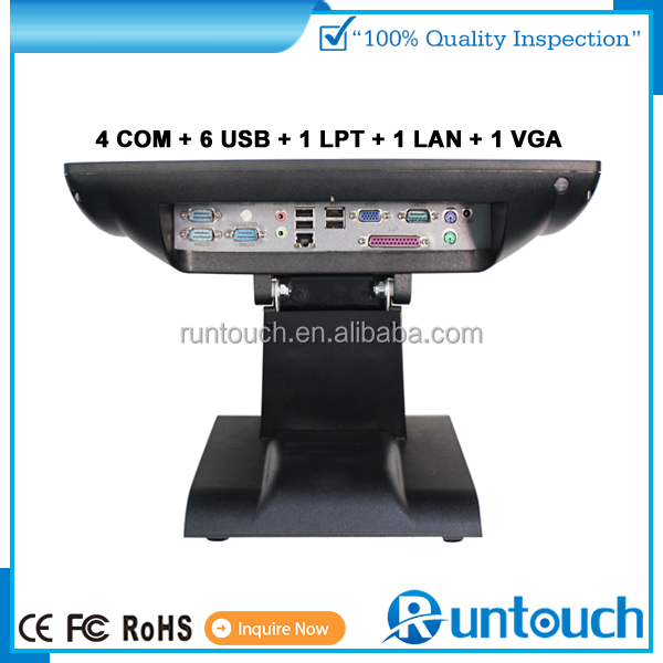 "Runtouch RT 6800 15"" Touch POS terminal aluminum housing for restaurant"