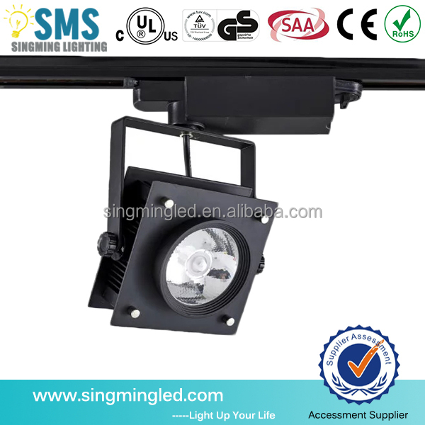 Modern hot seller led track light super bright moving head with 2 years warranty