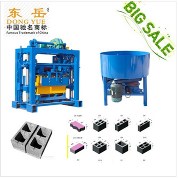concrete blocks making business plan/ simple brick making machine QT40-2 for small investors.