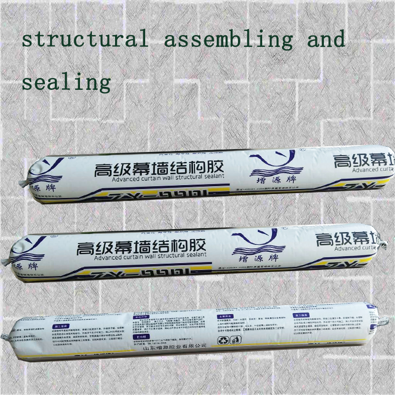 General Purpose Senior Structural Silicone Sealant for Curtain Wall