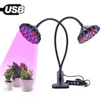 Dual Head 360 Degree Remote Control w/Dual Switches 20W Full Spectrum Desk Led Lamp Grow Light