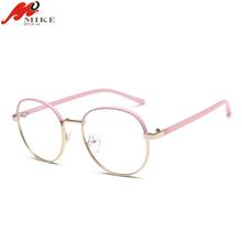 da30b8eec Promoção de Todas As Marcas Óculos, Compras Online de Todas As ...
