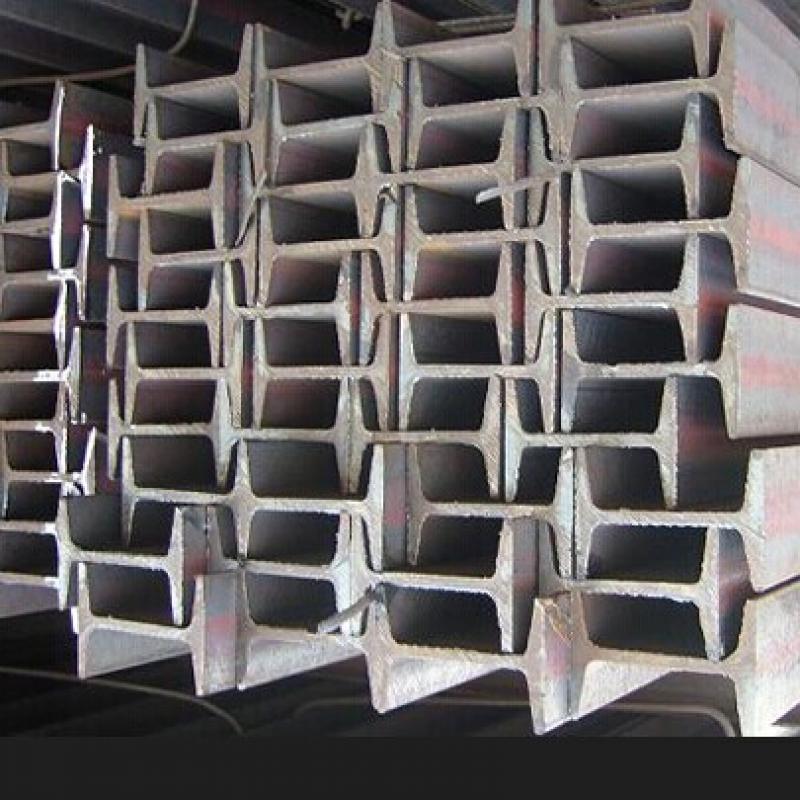 Best service aluminum i beam steel i-beam prices