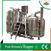5BBL microbrewery system for barbecue costs