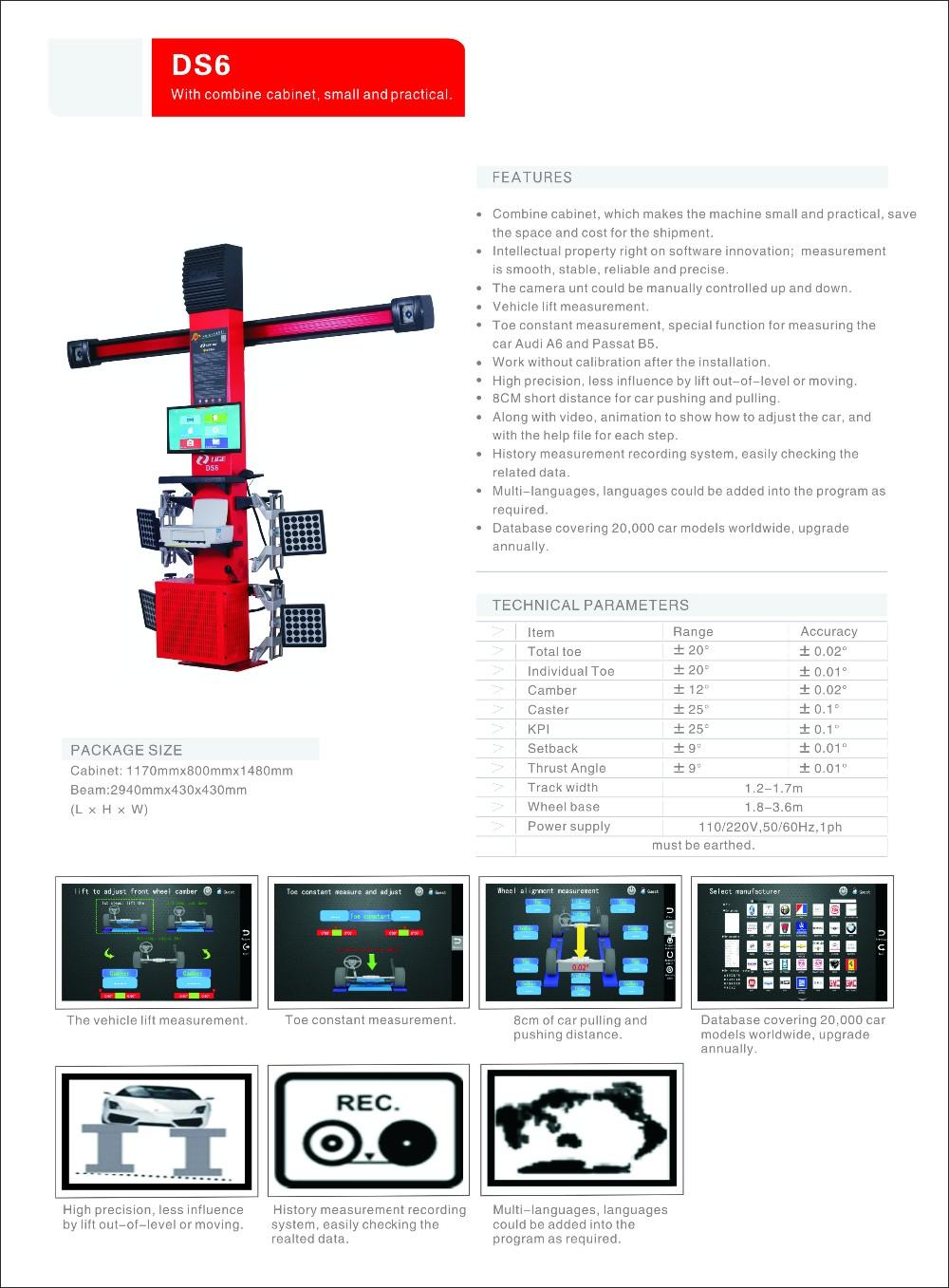 used alignment machine