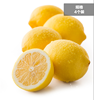 Chinese Yellow Eureka Fresh Lemon