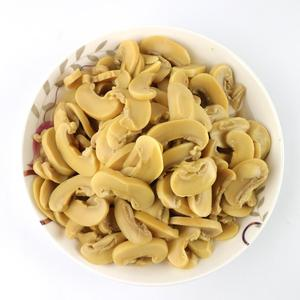 HaiShan Canned Mushroom P S with Best Price