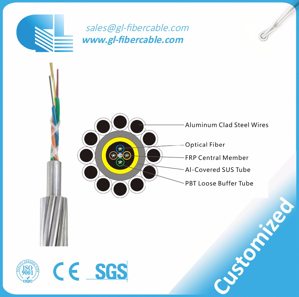 500KV 48 core price opgw cable
