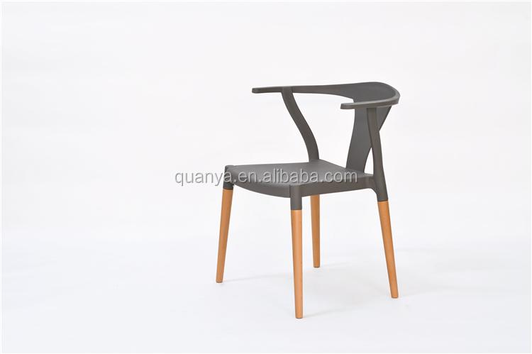 Modern design rood grijs wit plastic arm stoel met houten poten