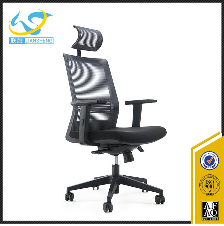 liansheng furniture high back mesh office chair made in china high
