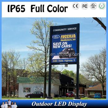 Outdoor Led Advertising Screen Price P2.5,P4,P6,P8,P10,P12.5,P20 ...