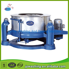 Professional 100kg Dewatering Machine For Hotel, Laundry, Garment Factory,E Tc.