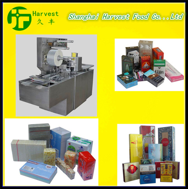 professional manufacturer OMC-240C cellophane film wrapping machine