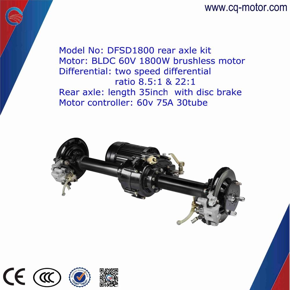 Cq motor 3kw wheel hub motor electric car kits for smart for 3kw brushless dc motor