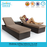 Sailing All Weather Day Bed Balcony Garden Atlanta Pool Wicker Outdoor Lounger