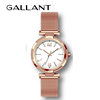 luxury brand rose gold japan movement watch for women