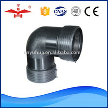 PE Pipe Fitting Combined Elbow
