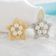 HR8033 Huilin Christmas gifts wholesale flower shape brooch white pearl crystal brooch for decoration Women clothing