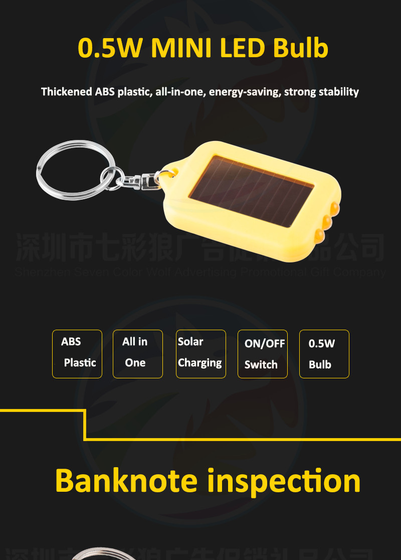 Promotional PVC LED Mini Flashlight Solar Keychain with Light For Night Running Colorful Customized Logo LED  Solar Keychain